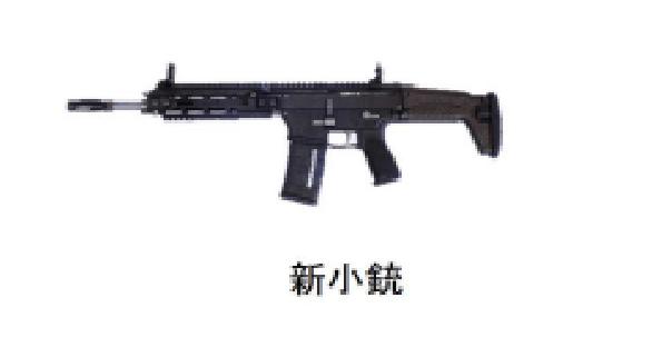 HOWA5.56mm小銃(20式5.56mm小銃)について思うこと・・・