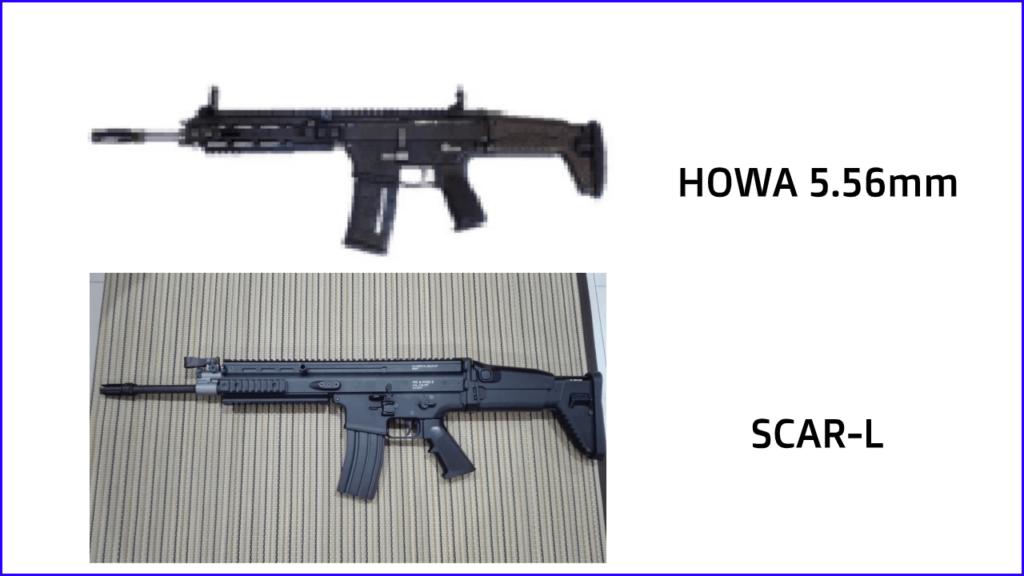 HOWA 5.56mmっぽい(20式5.56mm小銃)電動ガンを作ってみよう!