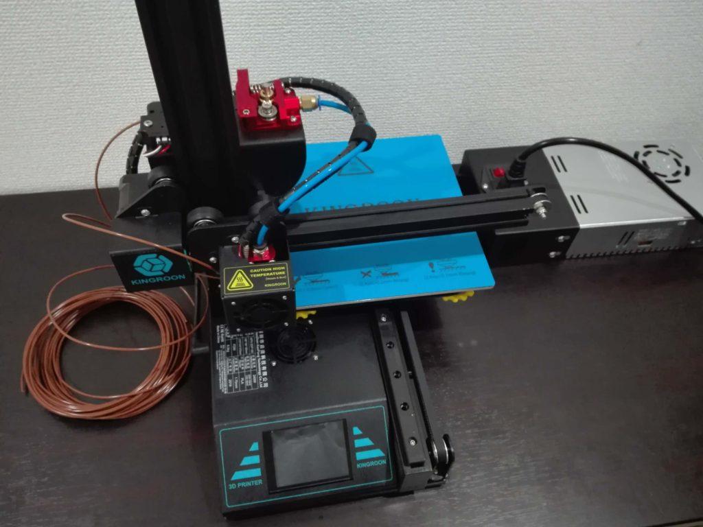 Amazonで購入した格安3Dプリンター(KING ROON 3DP180)をレビューします